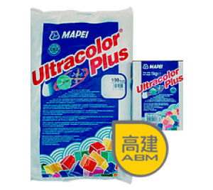 馬貝 Ultracolor Plus 掃口粉 ​​